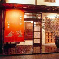 海鮮の宿 松島館 写真