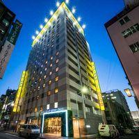 スーパーホテルLohas東京駅八重洲中央口 八重桜の湯 写真