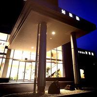 鳥取温泉 しいたけ会館 対翠閣 写真