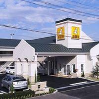 ファミリーロッジ旅籠屋 木更津金田店 写真