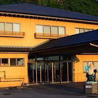 小浜温泉 旅館 富士屋 写真