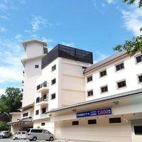 伊東園ホテル熱川 写真