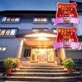 蔵王温泉 おおみや旅館 写真