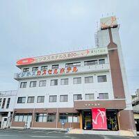 かじき温泉ホテル 写真