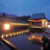 南阿蘇俵山温泉 旅館 みな和 写真