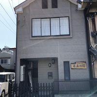 京都伏見 藤森の宿 写真