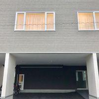 The Peak Villa Suite Hokkaido 写真
