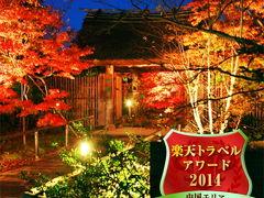 湯ノ川温泉・斐川のホテル