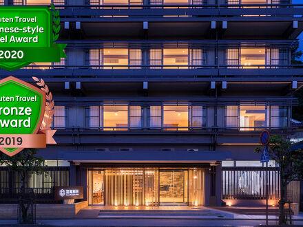 ホテル宮島別荘 写真