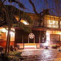 菊池温泉 城乃井旅館 写真