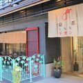 京都インギオン 2号館 写真