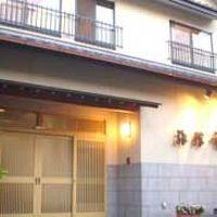 旅館 吉野 写真