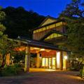 城崎温泉 ゆとうや旅館 写真