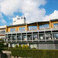 小豆島シーサイドホテル 松風 <小豆島> 写真