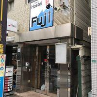 東京ホステルFuji 写真