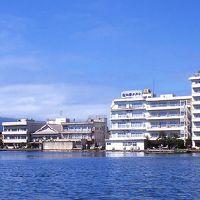 湖畔の宿 吉田家 写真