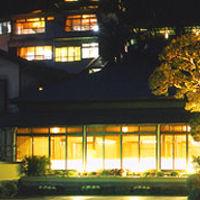 熱海温泉 海辺の宿 長濱苑 写真