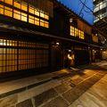 Kyoto Machiya 福音 写真