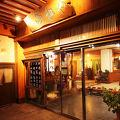飯坂温泉 旅館 小松や 写真