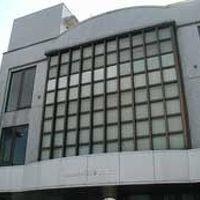 インターナショナルゲストハウス アズール 成田 写真