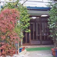 大鰐温泉 料理旅館 福士館 写真