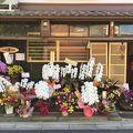 京の宿 華 西陣 写真