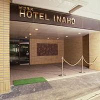 ホテル稲穂 写真