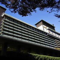 ホテルオークラ東京 別館 写真