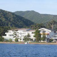 猪苗代湖畔の宿 レイクサイド磐光 写真