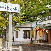 浅虫温泉 津軽藩本陣の宿 旅館柳の湯 写真