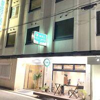 和歌山グリーンホテル 写真