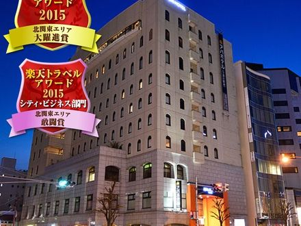 アパホテル<宇都宮駅前> 写真