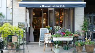 7Rooms Hotel & Cafe