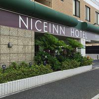 ナイスインホテル舞浜東京ベイ~Premium~ 写真