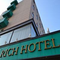 天童リッチホテル 写真