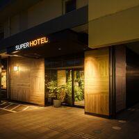 スーパーホテル飛騨・高山 写真