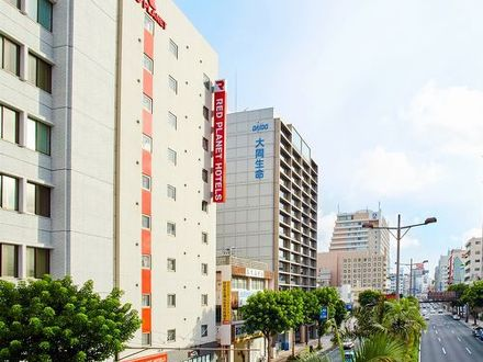 レッドプラネット 沖縄 那覇 写真