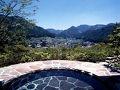 池の山荘 写真