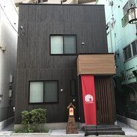 Hotels Samurai 中板橋B 写真