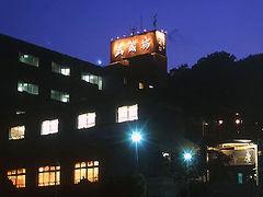 平泉のホテル