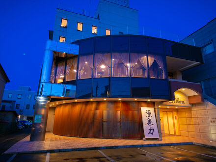 天然温泉 黎明の湯 二戸シティホテル 写真
