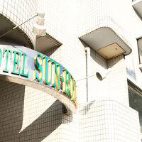 ホテル サンロイヤル小山 写真