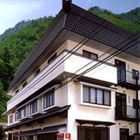 湯西川温泉 民宿 山島屋 写真