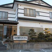 長坂観光ホテル 写真
