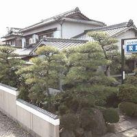 ビジネス旅館 双葉 <愛知県知立市> 写真