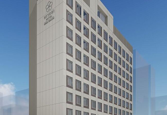 日和ホテル東京銀座EAST 写真