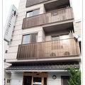 Hiroshima Hana Hostel -広島花宿- 写真