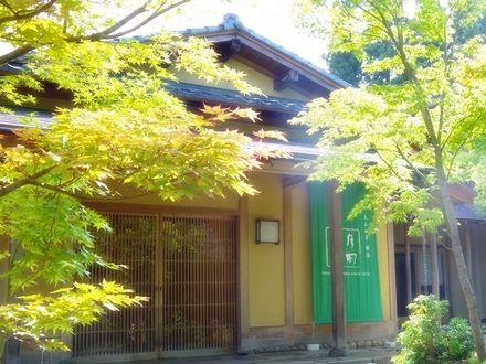 月岡温泉 割烹の宿 いま井 五十嵐邸 結 写真