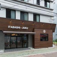 東京ゲストハウス 板橋宿 写真
