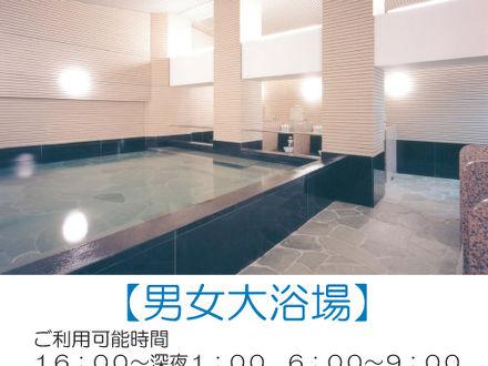 ホテル法華クラブ広島 写真